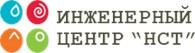 """Инженерный центр """"НСТ"""""""
