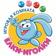 ЁЛКИ - ИГОЛКИ