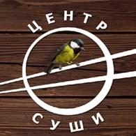 """Центр Суши"" Великий Новгород"