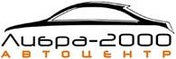 Либра 2000, Компания