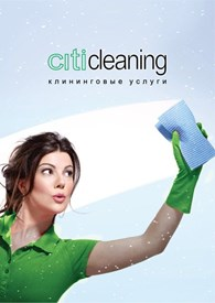 City Cleaning