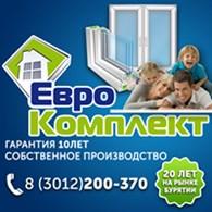 """ЕвроКомплект"" (""Вуд-мастер"")"