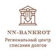 Региональный центр списания долгов
