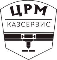 ЦРМ Казсервис