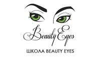 Международная школа Beauty Eyes