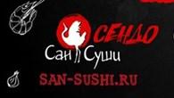 Сан Суши Сатка