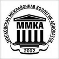 Адвокаты на Павелецкой