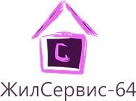 Жилсервис - 64 Уфа