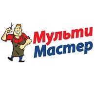 Мульти-Мастер на ул. Скрипникова 11А