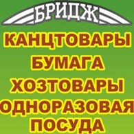 "ООО ""Бридж"""