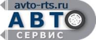 Автосервис РТС