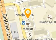 Букмекерская контора метро братиславская