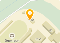 Компания электрон новосибирск официальный сайт первая комплектующая компания краснодар сайт