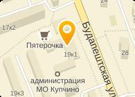 Фрунзенский Район Спб Адреса Магазинов