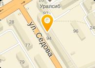 Комиссионный Магазин Невский Район