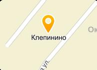 Крымский элеватор опытное хозяйство клепинино заинский элеватор