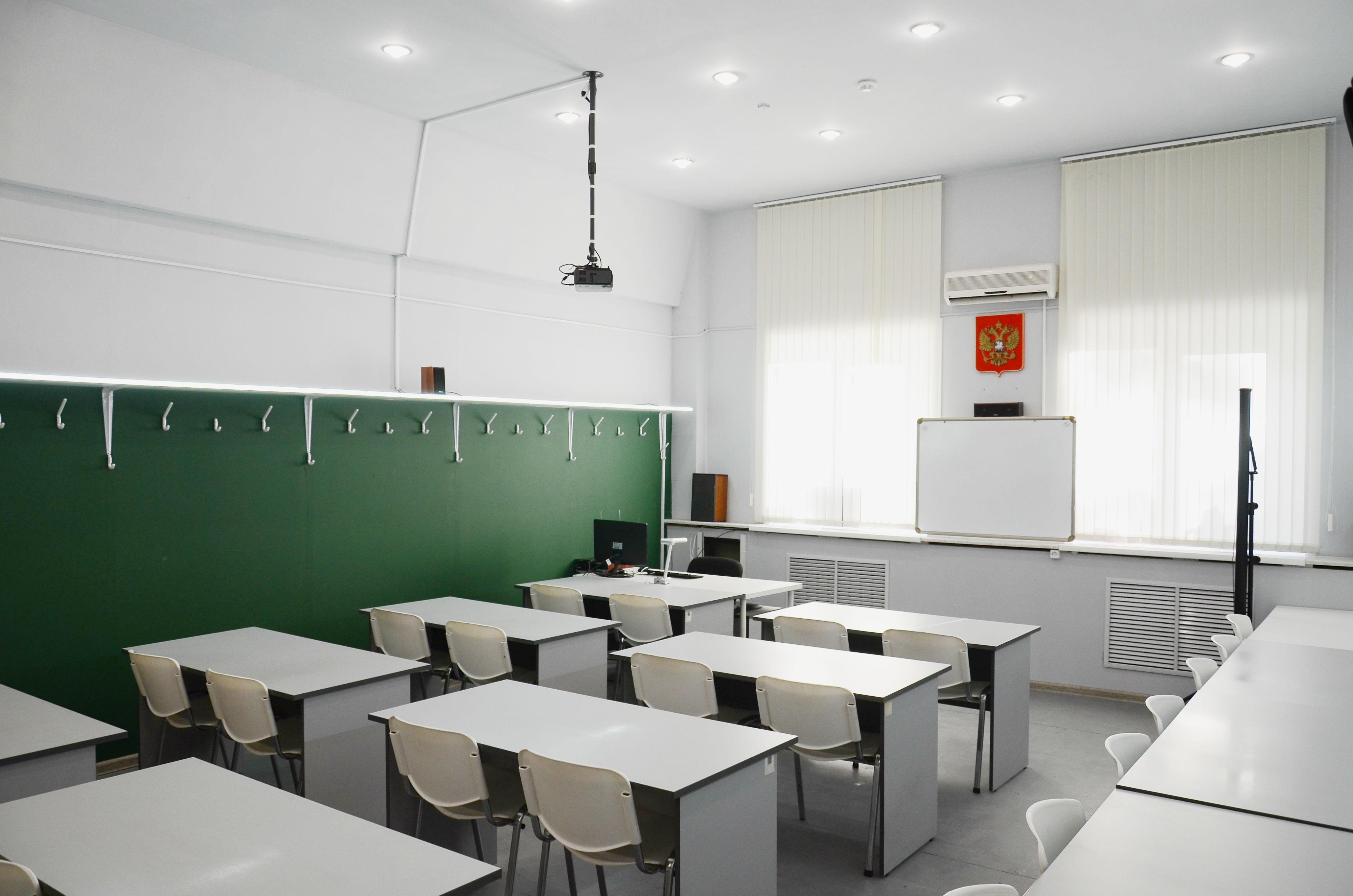знал фото учебных классов мягкая, уговаривающая