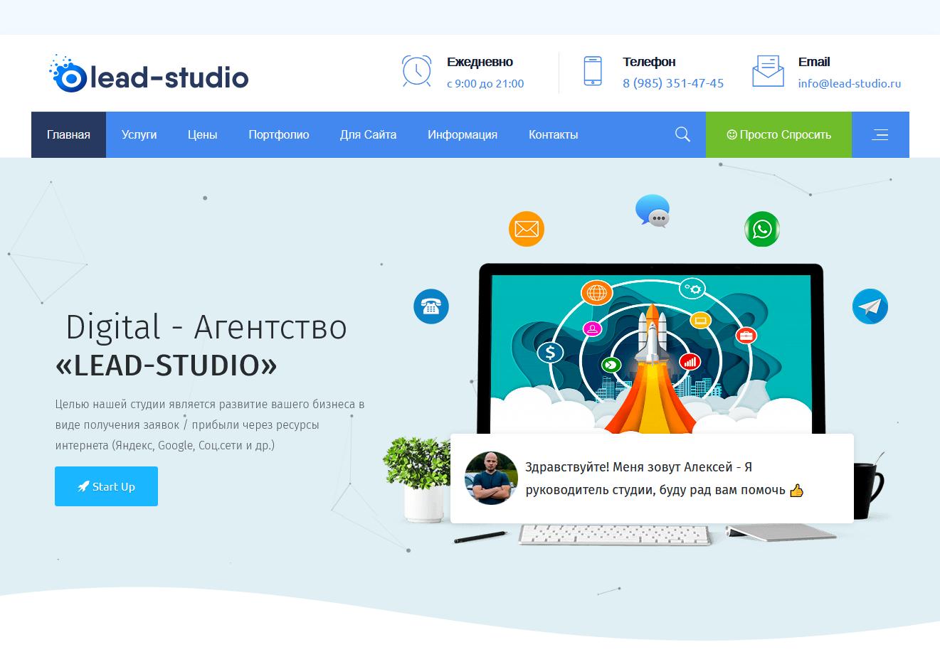 Продвижение сайтов г королев официальный сайт управляющих компаний нефтеюганск