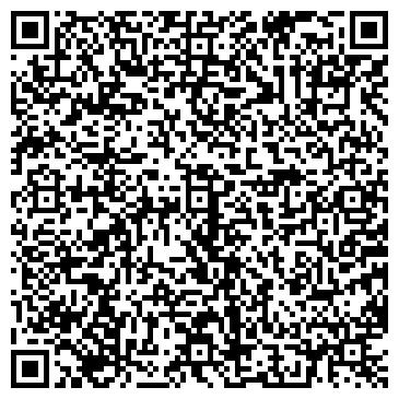 QR-код с контактной информацией организации ООО Специализированное управление №4