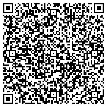 QR-код с контактной информацией организации ООО ВЕО Групп