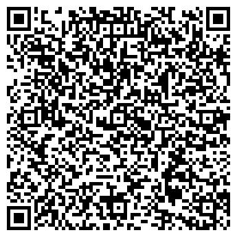 QR-код с контактной информацией организации Инетек