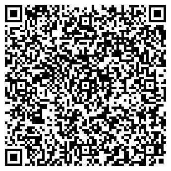 QR-код с контактной информацией организации ПРОЛОГ