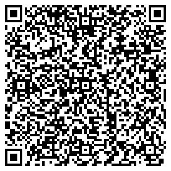 QR-код с контактной информацией организации Грамматика