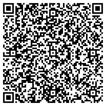 QR-код с контактной информацией организации Артвенто
