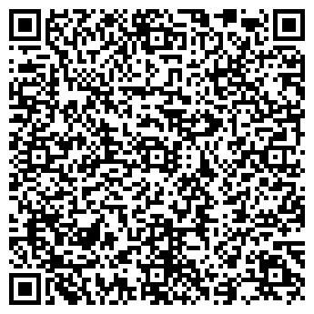 QR-код с контактной информацией организации Бизнес проект