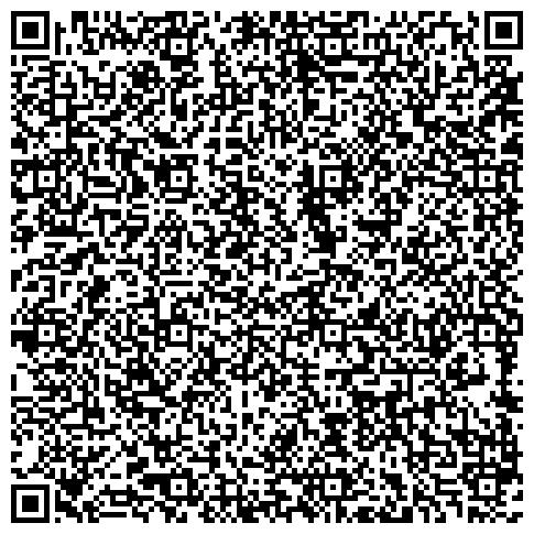 QR-код с контактной информацией организации Господин диван