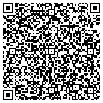 """QR-код с контактной информацией организации """"Биллау"""""""
