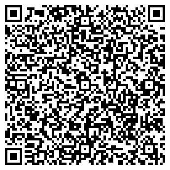 """QR-код с контактной информацией организации """"Зимний сад"""""""