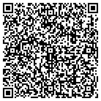 QR-код с контактной информацией организации АГРОФИРМА ШИГОНСКАЯ