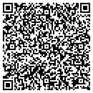 QR-код с контактной информацией организации ОРИОН УНИВЕРМАГ