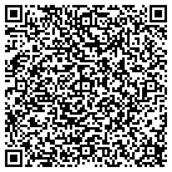 QR-код с контактной информацией организации ЧЕМБЕЛЕЕВА, ЧП