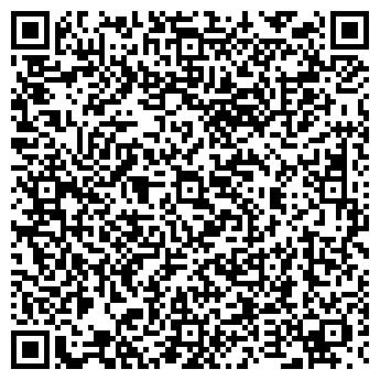 QR-код с контактной информацией организации Kamilana couture