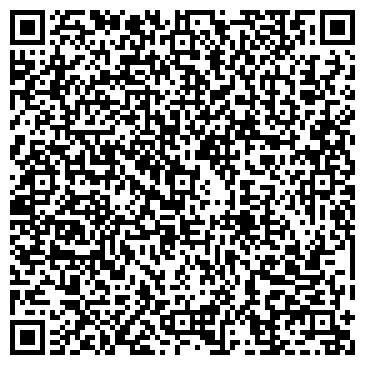 QR-код с контактной информацией организации ЗАО Дело Логистик