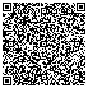 QR-код с контактной информацией организации Аляска, оптовая база
