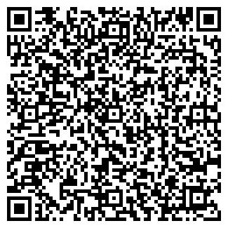 QR-код с контактной информацией организации Пекарня на Советской, 79