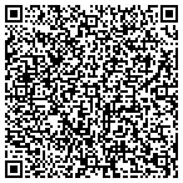 QR-код с контактной информацией организации Телец