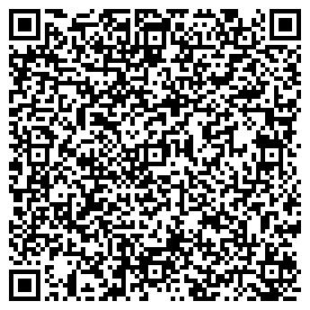 QR-код с контактной информацией организации Deluxe