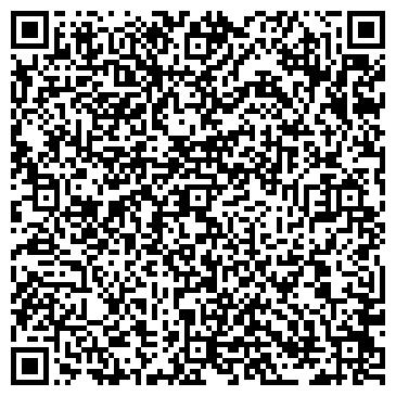 QR-код с контактной информацией организации Baby Comfort