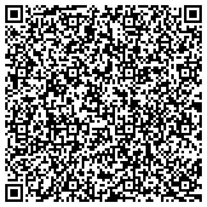 """QR-код с контактной информацией организации Торгово-Сервисный-Центр """"Технология Техники"""""""