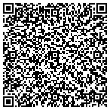QR-код с контактной информацией организации ООО Цифрус