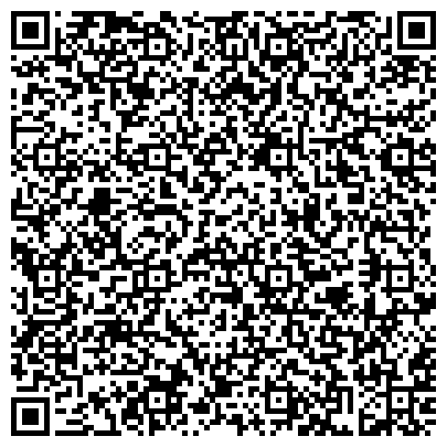 QR-код с контактной информацией организации Главное бюро медико-социальной экспертизы по Ростовской области