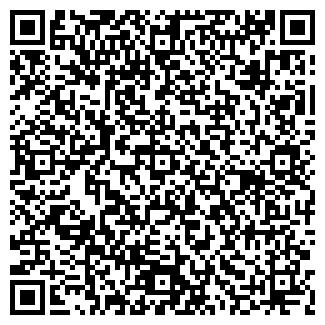 QR-код с контактной информацией организации БирХофф, ресторан