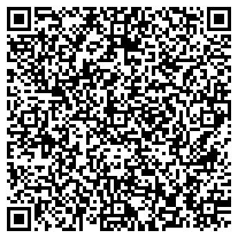 """QR-код с контактной информацией организации ООО """"Труженик"""""""