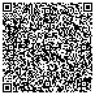 QR-код с контактной информацией организации А4