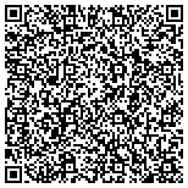 QR-код с контактной информацией организации ООО Немецкие кухни
