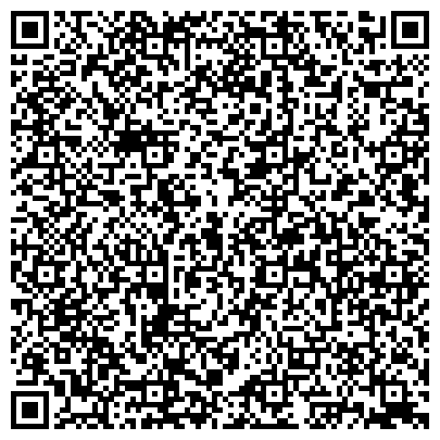 QR-код с контактной информацией организации Ропот и Партнёры